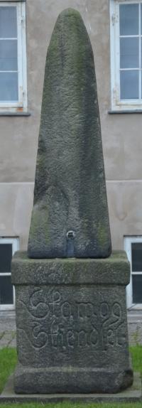 Ulfeldt-støtten i Nationalmuseet (2) RES